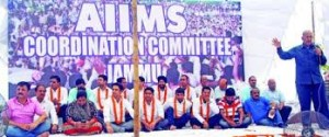 ACC's hunger strike enters 22nd day over AIIMS row