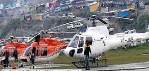 BJP losing face on chopper tax issue