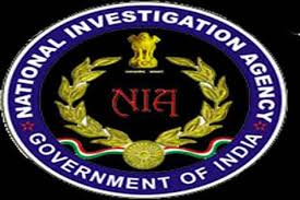 NIA sets up 4 camp offices in J&K, wants permanent base there