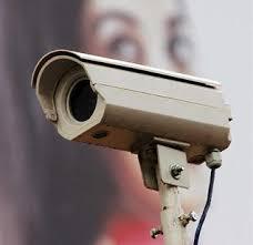 Beware of traffic violations, you are under surveillance