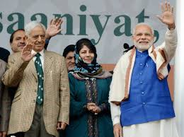 Sympathy wave swells for Mehbooba Mufti