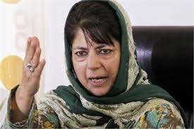 PDP may clear air after mourning period ends