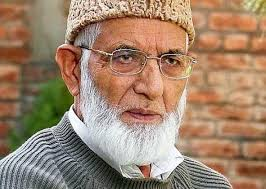 Who after Syed Ali Shah Geelani