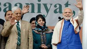 mehbooba-with-modi-all-set-to-create-new-records-88-killings-in-77-days