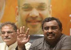 Ram Madhav's upcoming Jammu visit fuels 'Alliance' rumours