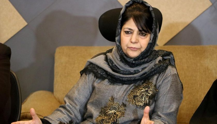"""""""Failure of 'Double Engine' Government"""": Mehbooba Mufti On J&K Killings"""