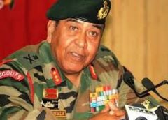 Lt. Gen Syed Ata Hasnain appointed Chancellor of Central University of Kashmir