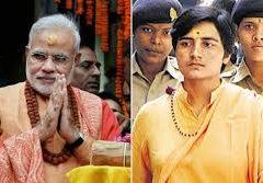 Won't forgive Pragya Thakur for her remarks on 'Bapu': PM Modi