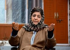 Gupkar Alliance to send two members for Modi meet, Mehbooba advocates Collective Fight