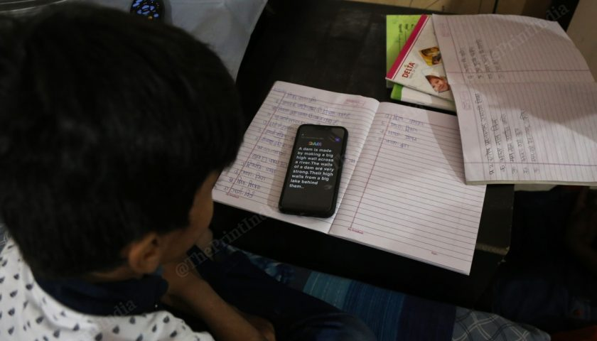 Private schools flouting govt instructions: School Education Department