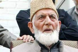 Reminder notice by ED sends to Geelani for depositing Rs 14.40L penalty in 10 days