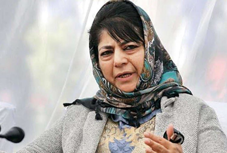 Won't contest Polls until both constitutions are applied - Mehbooba Mufti