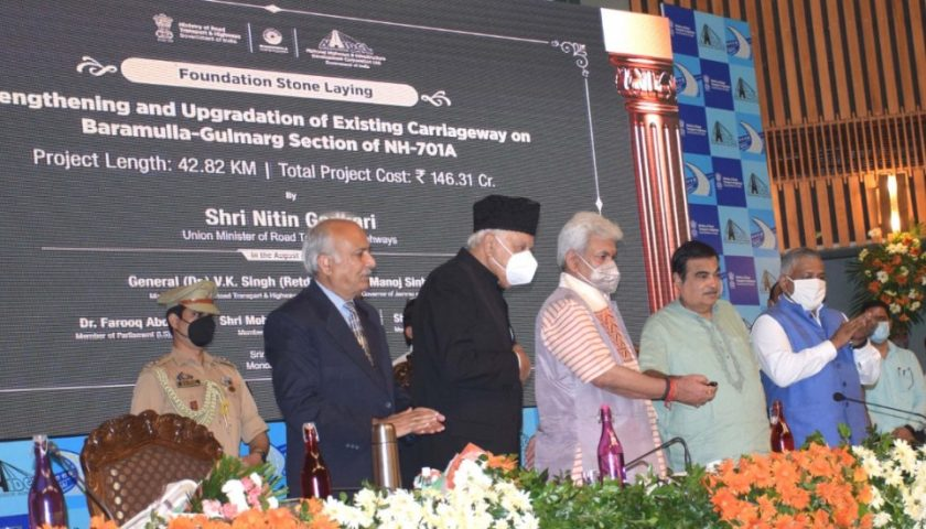 By December 2022, Kashmir will be connected with Kanyakumari by train: LG Manoj Sinha