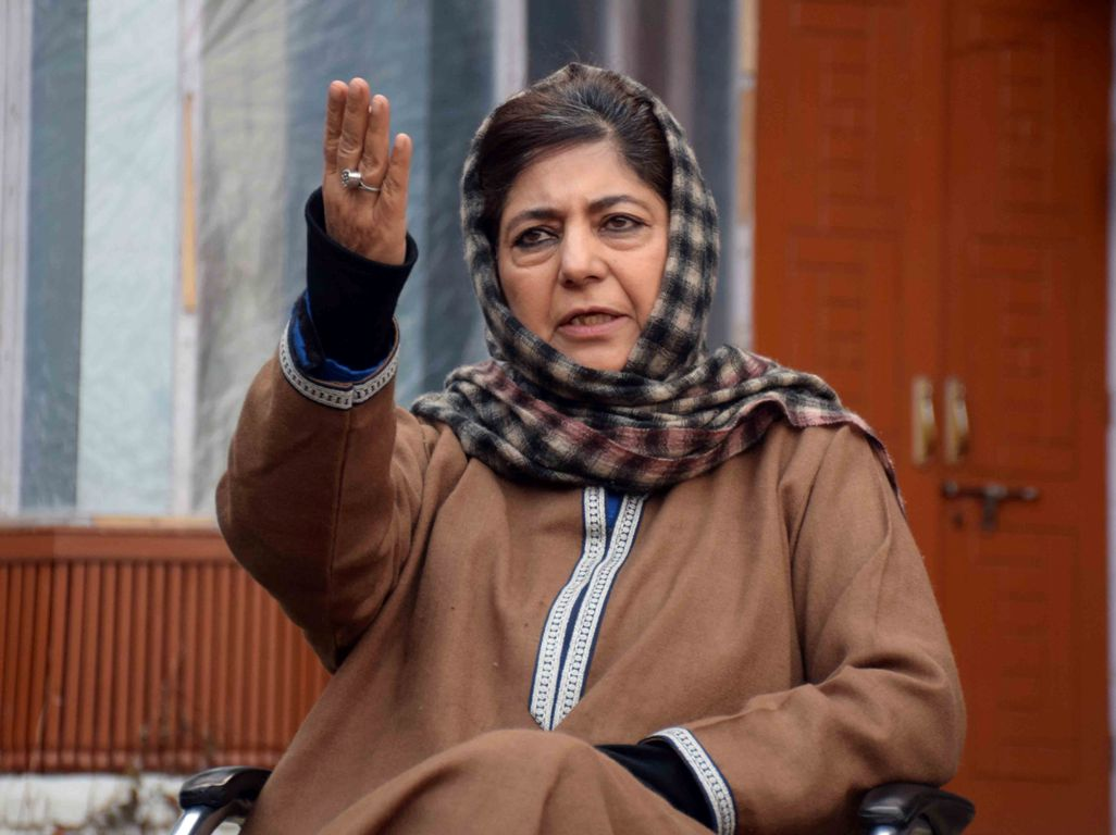 Pained the way Geelani's body was treated after his death - Mehbooba Mufti