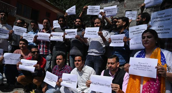 Press Council Of India to inquire allegations of Journalist's harassment in Kashmir